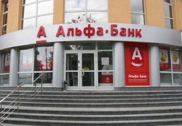 Украинский банк Фридмана и Хана увеличил убыток до 4,1 млрд гривен