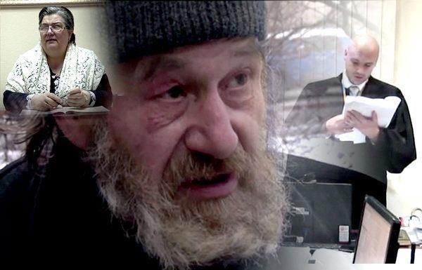 Судья Александр Бобровник обокрал старика: рассказ о судье-мерзавце
