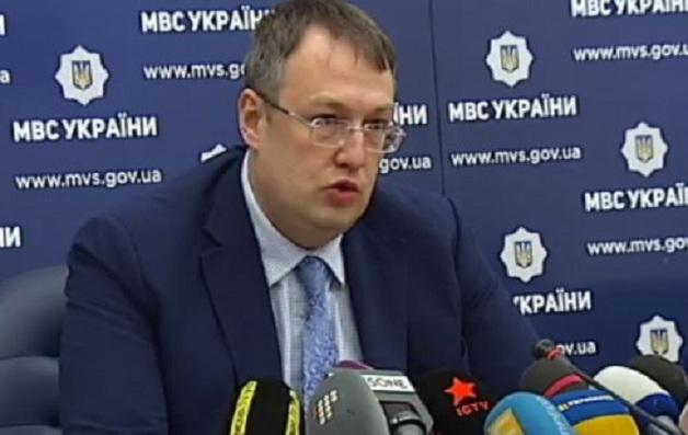 Офицер СБУ разоблачил показания Геращенко