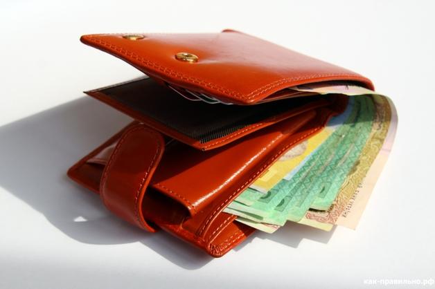 Над депозитами украинских вкладчиков нависла новая угроза