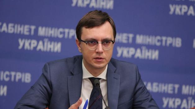 Омелян передал НАБУ документы о коррупции в Укрзализныце