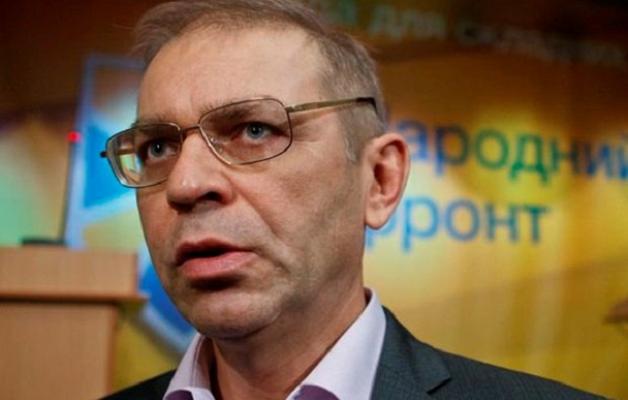 """Арештовано майно """"Фортуна-Банку"""", що належить бізнес-партнеру Пашинського"""
