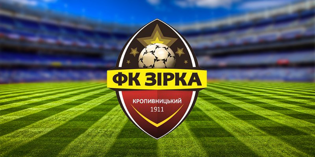 Матч украинского клуба на Кипре завершился грандиозным скандалом: стали известны подробности