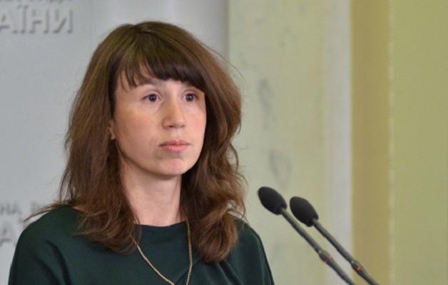 Чорновол зберігала в збанкрутілому банку друга Пашинського 310 тис. гр