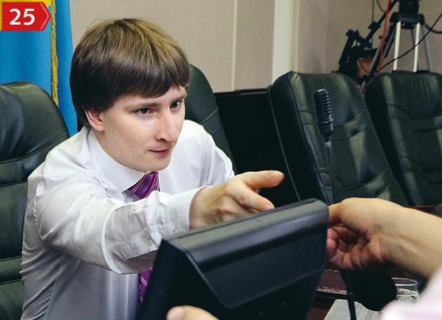 Новости  Аппарат КГГА в декабре 2016-го потратил почти 73 млн народных гривен