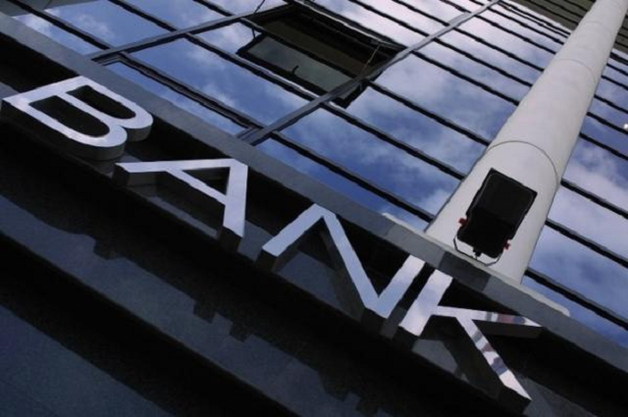 В Украине осталось 93 банка, 39 из них - с иностранным капиталом