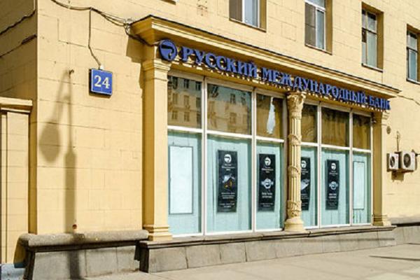 Проблемный Русский международный банк нашел капитал в Южной Осетии