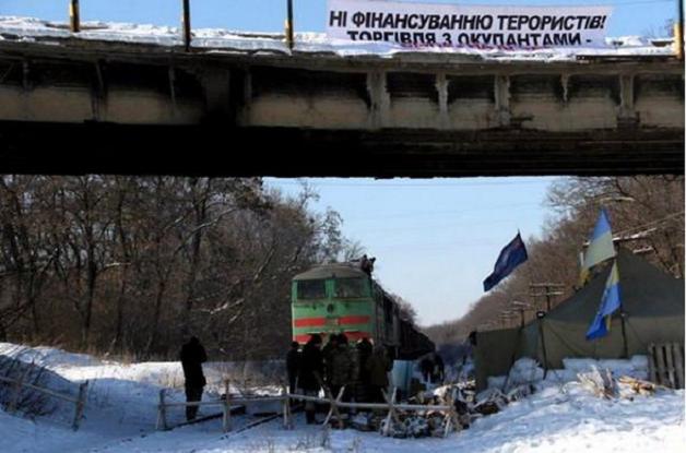 Блокада Донбасса бесит власть торгашей