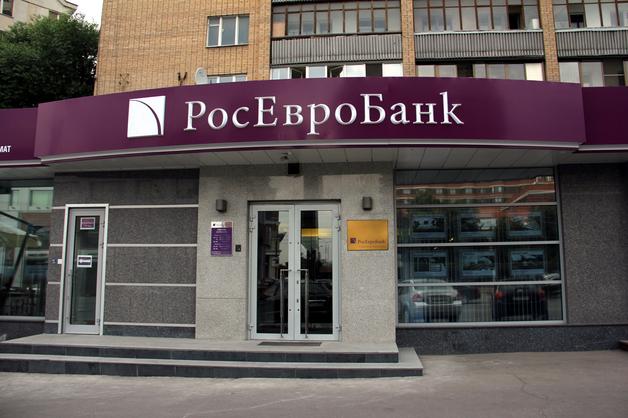 Банковская «хотелка» Хотимских