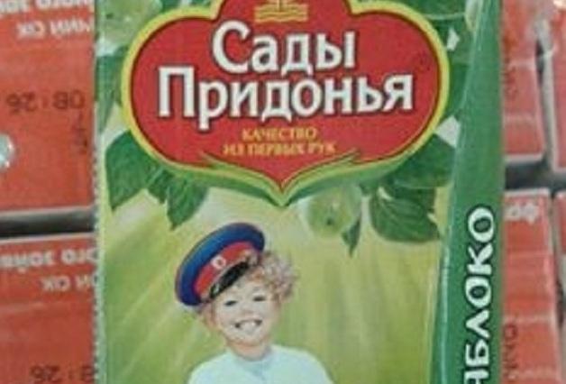 В киевском гипермаркете продают антиукраинские соки