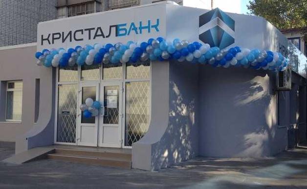 СБУ уличила банкира из Партии Порошенко Романюка в обнале денег для террористов