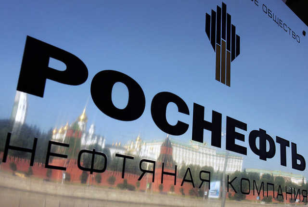 """Швейцария и Катар продают свою часть """"Роснефти"""" китайцам"""