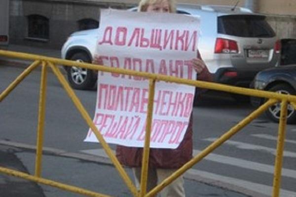 Мошенник Андрей Биржин обманул тысячи питерских семей дольщиков