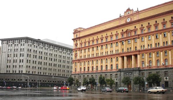 Почему закатилась звезда генерала Феоктистова и как лидирующие позиции в ФСБ занимают «молодые технократы» в погонах