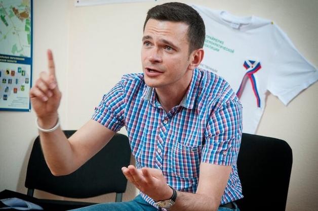 Движение «Солидарность» во главе с Ильей Яшиным выиграло выборы в Красносельском районе Москвы