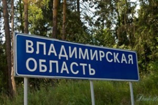 """Пике владимирской """"орлицы""""?"""