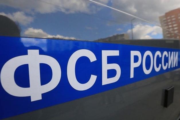 ФСБ провела обыск в офисе генподрядчика «Лахта-центра» по делу о выводе из России 100 миллиардов рублей