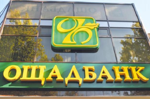 Ощадбанк дал возможность партнеру Дзекона заработать 210 миллионов