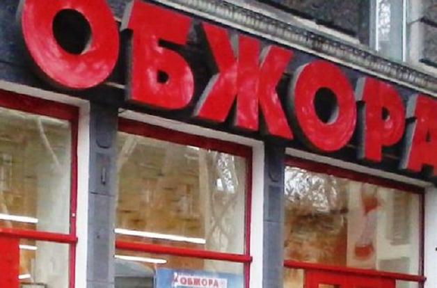 Депутат Вячеслав Соболев замешан в контрабанде продуктов в «ДНР»?