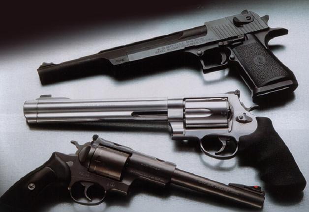 ТОП-10 чиновников с самым большим арсеналом оружия