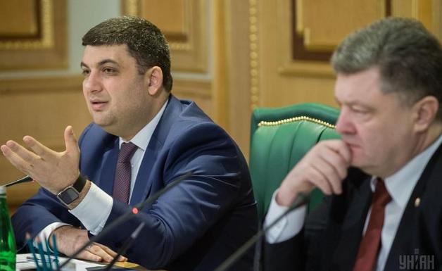 Киев реформы не проводит, а деньги у США берет. Это воровство - американский политолог