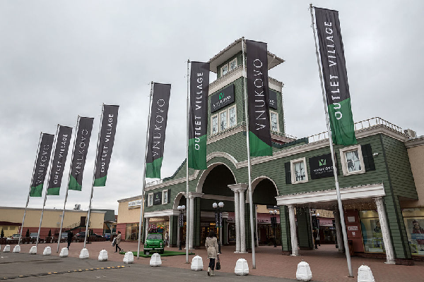 O1 Group Бориса Минца – единственный претендент на московский Vnukovo Outlet Village