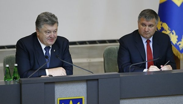 Геращенко: У Авакова и Порошенко конфликт с первого дня