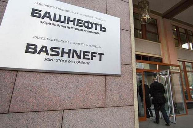 Главный финансовый директор «Башнефти» покинул свой пост