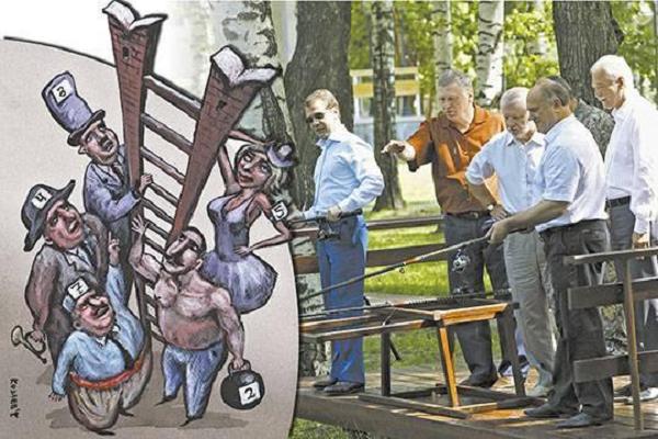 В Кремле готовят новых «спарринг-партнёров» Путину на выборах