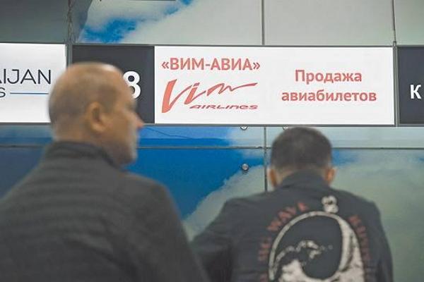 Судьбу «ВИМ-Авиа» может повторить практически любая российская авиакомпания