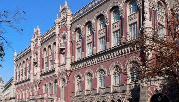 В Киеве будут судить директора департамента Нацбанка и его сообщников