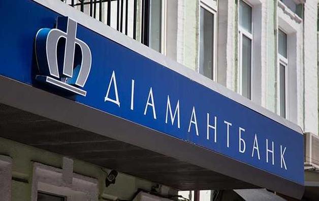 Афера «Диамантбанка»: раскрыта схема вывода миллионов гривен