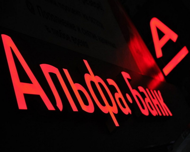 Царская охота «Альфа-банка»