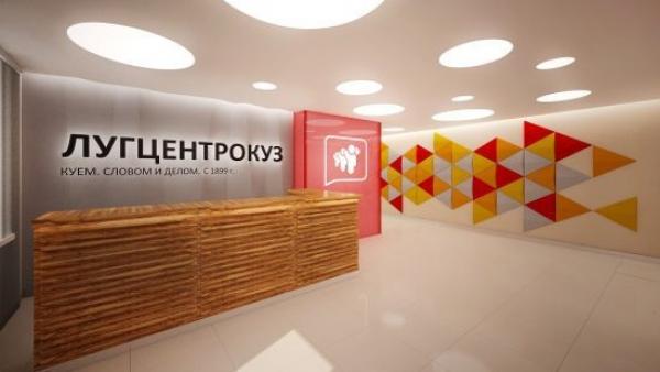 Вниманию Луценко и Грицака: На территории Украины орудует агент ФСБ Андрей Владимирович Сидорчук