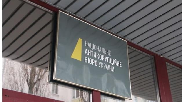 Сотруднице НАБУ подарили квартиру в Киеве стоимостью 1,3 миллиона