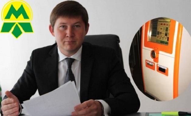 Виктора Брагинского уличили в скрытой приватизации имущества киевлян