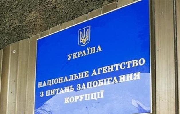 НАПК согласовывало с АП выводы проверок деклараций - сотрудница