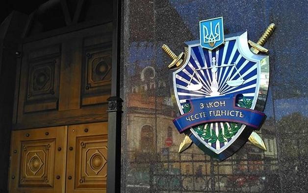 """Одиозный экс-прокурор Сус: Луценко дал указание """"закрутить гайки"""" Ахметову"""