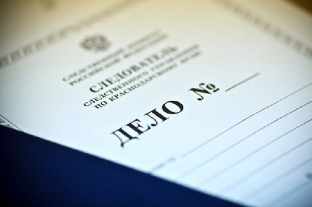САП расследует дело о возможной схеме вымогательств в системе государственных исполнителей