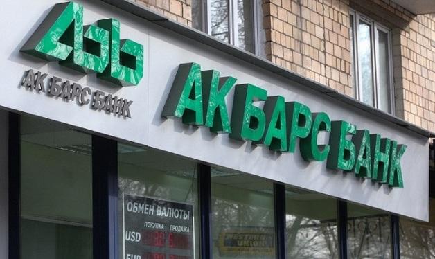 Татарстан: деньги на ветер?