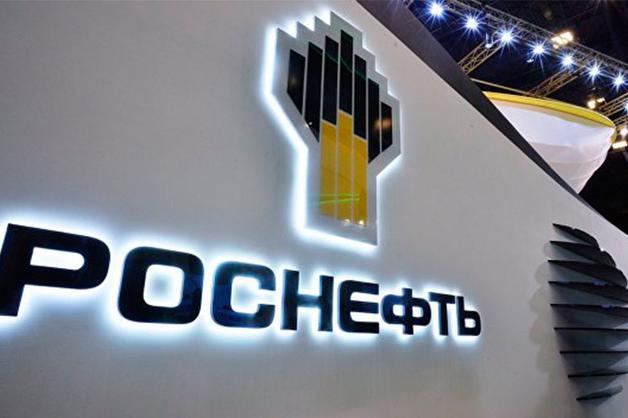 «Роснефть» предложила «Коммерсанту» мировое соглашение