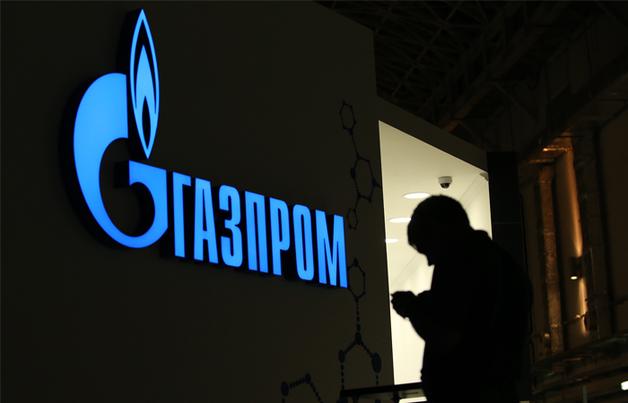 Охота на Газпром