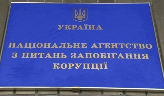 Как живется украинским антикоррупционерам