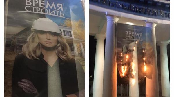 В Киеве ночью сожгли жену Медвечука Оксану Марченко