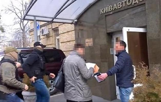 В Киевавтодоре и Киевзеленстрое прошли обыски