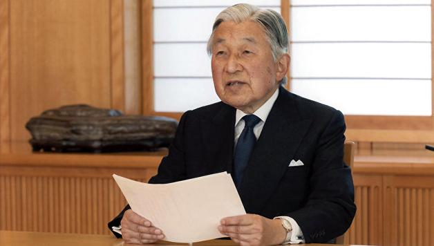СМИ назвали дату передачи трона императора Японии наследнику