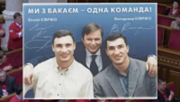 Артур Палатный зарабатывает деньги на проституции – журналистское расследование