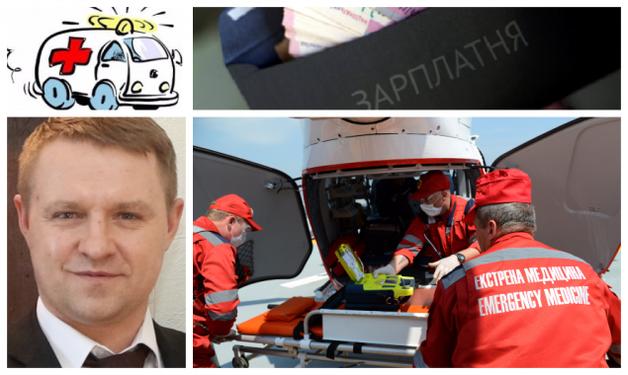 Лечение по Горгану. Киевщина может лишиться экстренной скорой помощи из-за долгов перед медиками