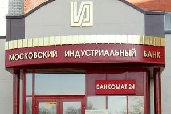 """""""Капитальные"""" тучи над Арсамаковым?"""