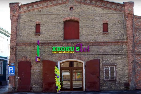 Фирма Krokus Art жалуется на незаконное выселение: уничтожают цветочный бизнес